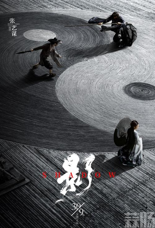 黄海老师设计的《千与千寻》海报公开!此前设计了《龙猫》海报  绿皮书 龙猫 千与千寻 黄海 动漫  第7张