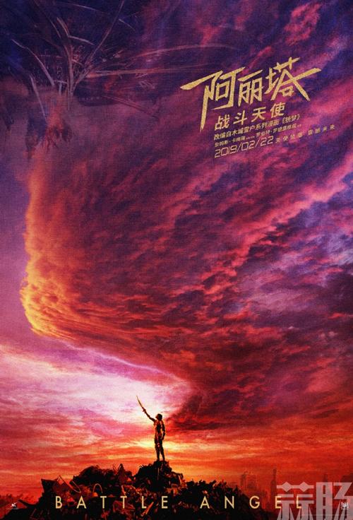 黄海老师设计的《千与千寻》海报公开!此前设计了《龙猫》海报  绿皮书 龙猫 千与千寻 黄海 动漫  第6张
