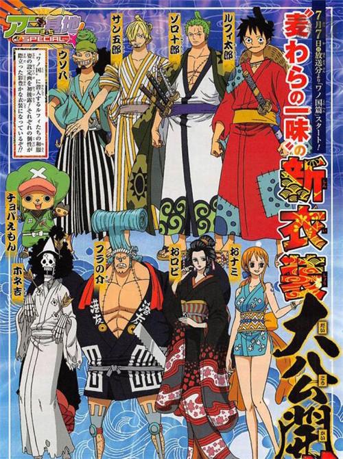 《海贼王》动画和之国篇人设彩图 罗宾子和服超美 动漫 第1张