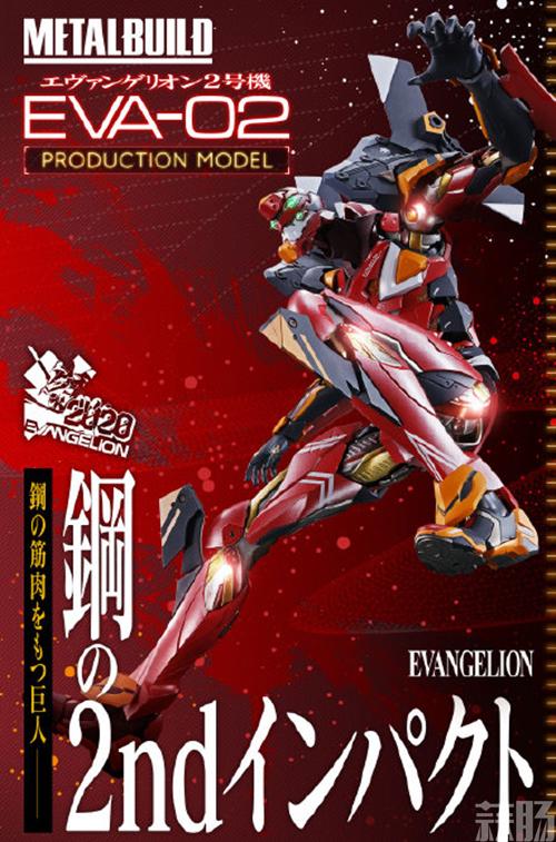 万代《EVA》赤红之二号机模型公开 经典涂装细节震撼! 模玩 第2张