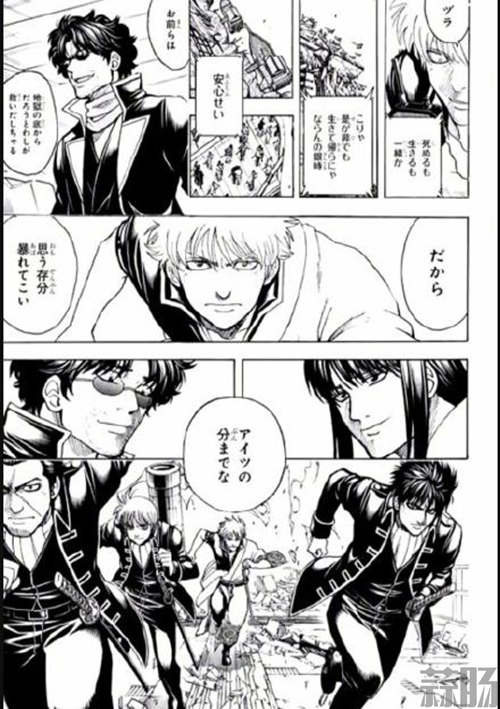 《银魂》漫画最终话发表:真正的完结,再见了! 漫画 银时 空知英秋 万事屋 银魂 动漫  第2张
