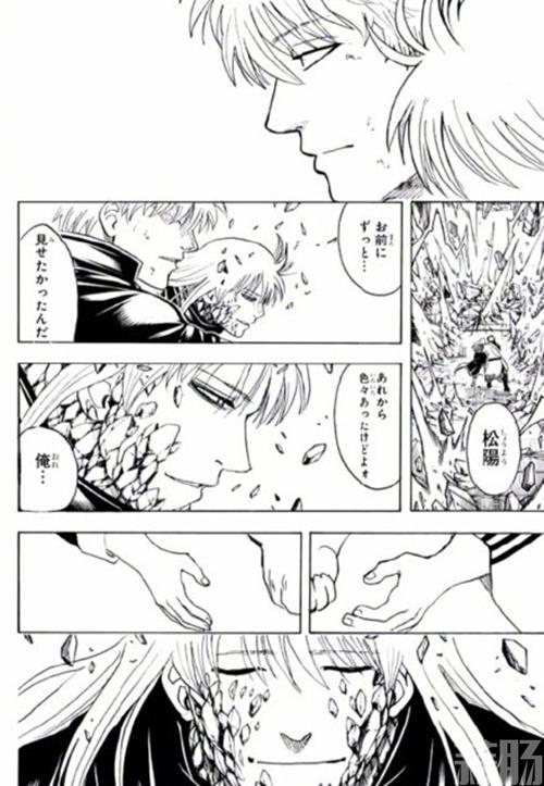 《银魂》漫画最终话发表:真正的完结,再见了! 漫画 银时 空知英秋 万事屋 银魂 动漫  第3张