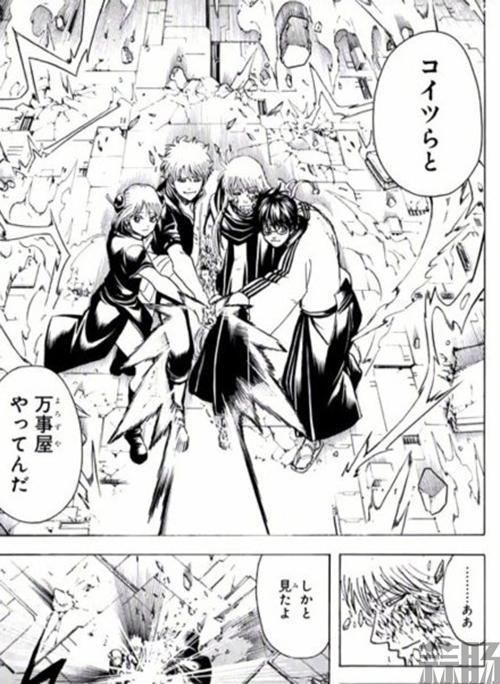 《银魂》漫画最终话发表:真正的完结,再见了! 漫画 银时 空知英秋 万事屋 银魂 动漫  第4张