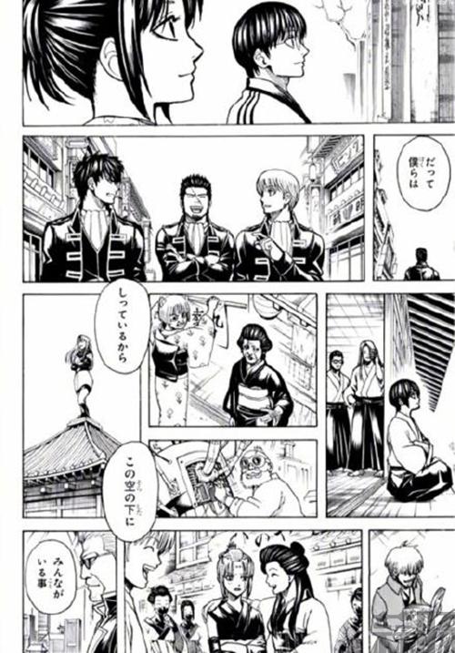 《银魂》漫画最终话发表:真正的完结,再见了! 漫画 银时 空知英秋 万事屋 银魂 动漫  第5张