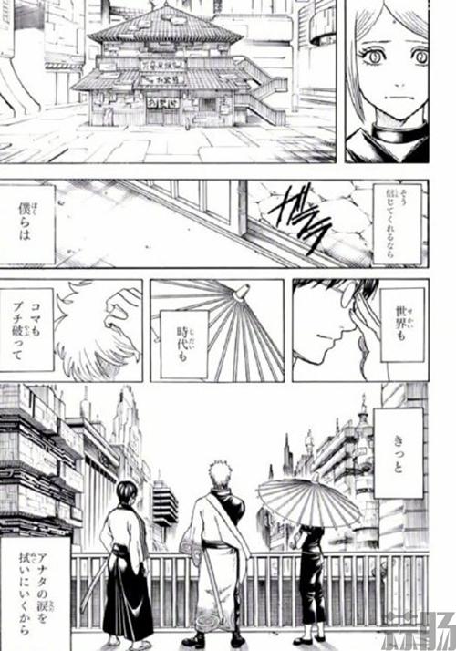 《银魂》漫画最终话发表:真正的完结,再见了! 漫画 银时 空知英秋 万事屋 银魂 动漫  第6张