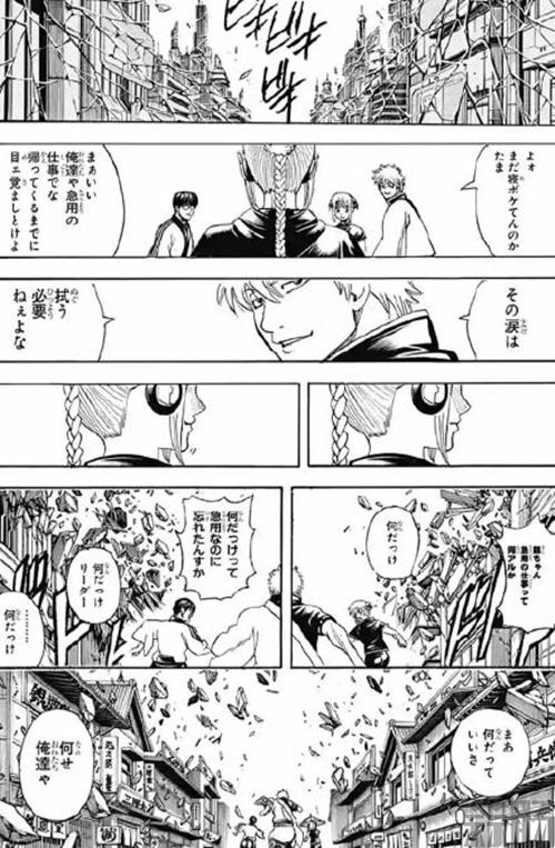 《银魂》漫画最终话发表:真正的完结,再见了! 漫画 银时 空知英秋 万事屋 银魂 动漫  第7张