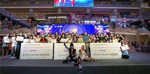 【IDO漫展×CJ】2019ChinaJoy超级联赛北京赛区晋级赛圆满闭幕 漫展 第2张
