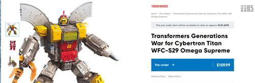 变形金刚围城系列泰坦级大力金刚或延期至10月发售 变形金刚 第1张