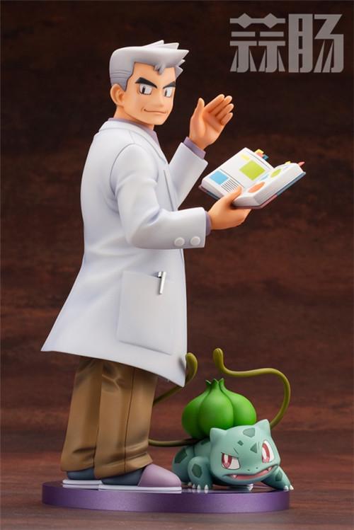 寿屋发布《精灵宝可梦》大木博士及妙蛙种子发售信息! 寿屋 大木博士 精灵宝可梦 妙蛙种子 模玩  第8张