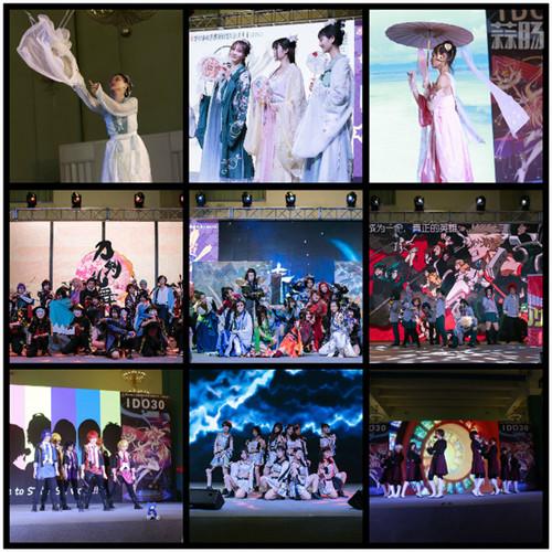 第二届北京IDO全球动漫精品大展定档7月 漫展 第6张