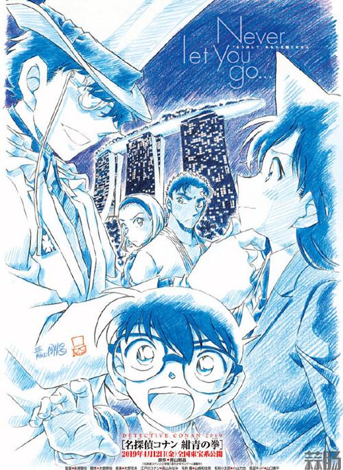 《名侦探柯南:绀青之拳》确定引进中国内地,即将上映!! 动漫