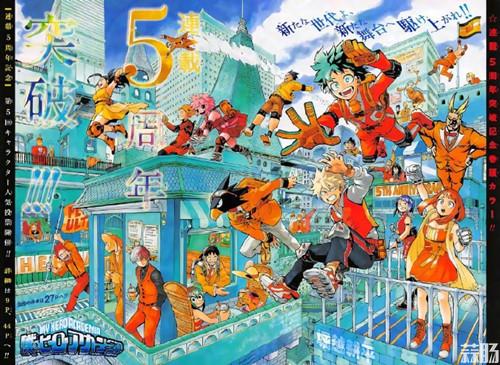 《我的英雄学院》连载5周年 视觉图&彩页公开! 动漫 第1张