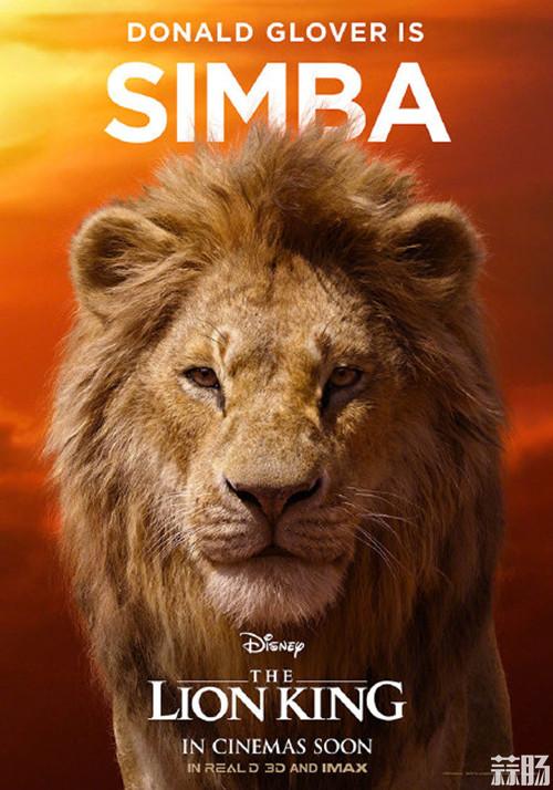 电影《狮子王》影评口碑正式出炉 动漫 第3张