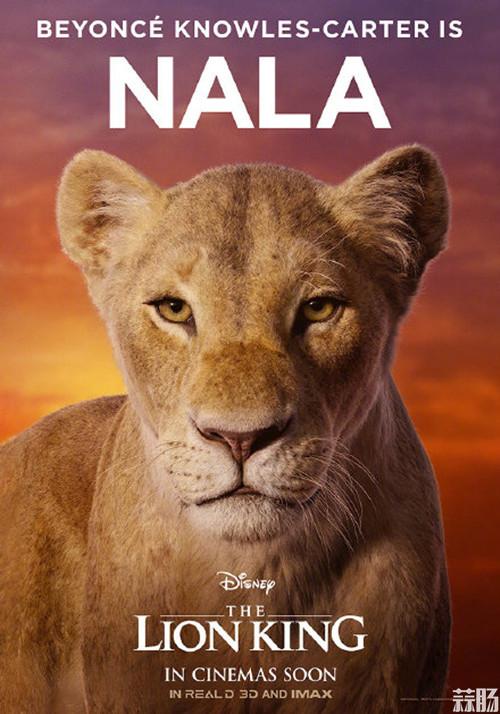电影《狮子王》影评口碑正式出炉 动漫 第2张