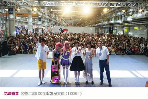 第二届IDO精品大展 7月暑期动漫狂欢节完美收官 漫展 第3张