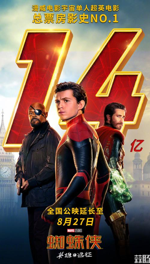 《蜘蛛侠:英雄远征》宣布内地延期下映 动漫