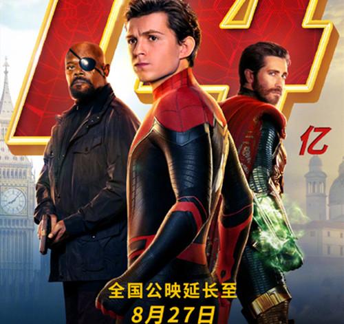 《蜘蛛侠:英雄远征》宣布内地延期下映