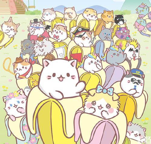 TV动画《香蕉喵》新系列制作决定 村濑步 梶裕贵 香蕉喵 动漫  第3张