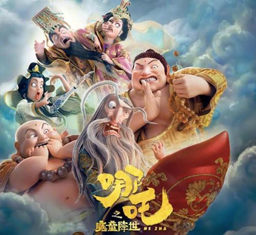 国产动画电影《哪吒之魔童降世》票房破30亿