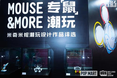 蒜肠带你回顾2019BTS北京国际潮流玩具展 漫展 第23张