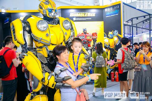 蒜肠带你回顾2019BTS北京国际潮流玩具展 漫展 第28张