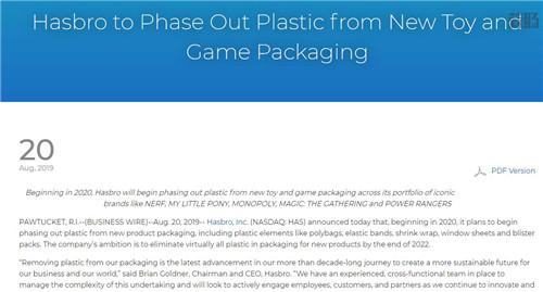 收藏党注意 孩之宝将在2020年停止使用透明塑料包装 变形金刚 第1张