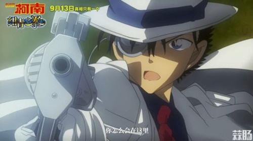 《名侦探柯南:绀青之拳》日本票房破91亿日元 动漫 第3张
