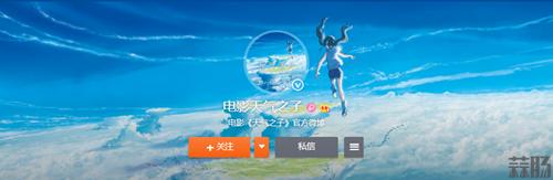 动画电影《天气之子》官方微博上线 幽灵公主 宫崎骏 天气之子 新海诚 动漫  第2张