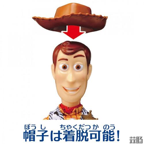 TAKARATOMY公布《玩具总动员4》胡迪警长手办 胡迪警长 玩具总动员4 TAKARATOMY 模玩  第3张