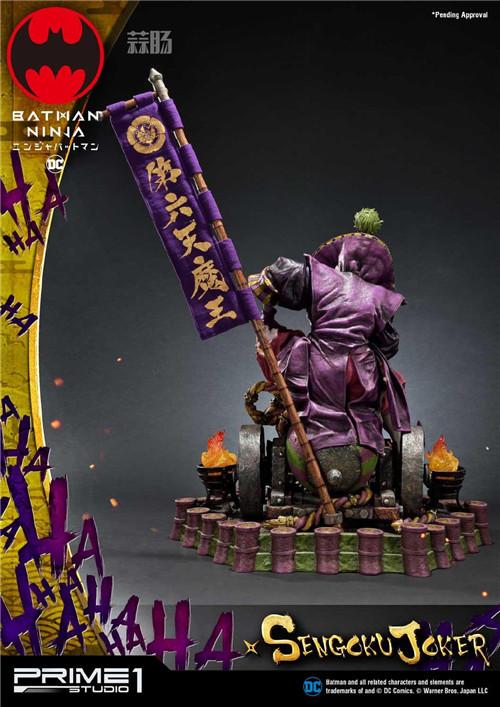 Prime 1 Studio 公布1:4《忍者小丑》第六天魔王版雕像 定价超万元! 模玩 第1张