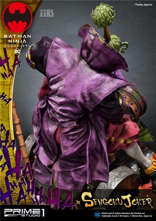 Prime 1 Studio 公布1:4《忍者小丑》第六天魔王版雕像 定价超万元! 模玩 第5张
