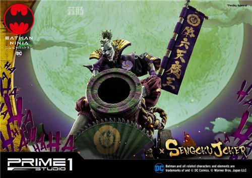 Prime 1 Studio 公布1:4《忍者小丑》第六天魔王版雕像 定价超万元! 模玩 第7张