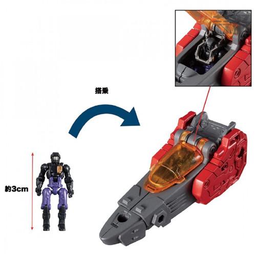 Takara Tomy公开戴亚克隆DA-46官方限定版玩具实物图 模玩 第3张