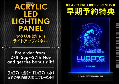 Prime 1 Studio推出小岛工作室  1/4 Ludens雕像 模玩 第8张