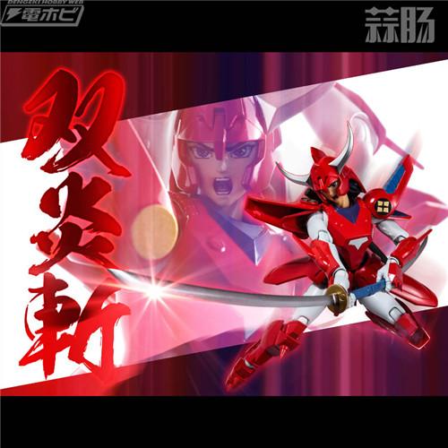 千值练超弹可动魔神坛斗士 烈火之辽官图公布 模玩 第1张