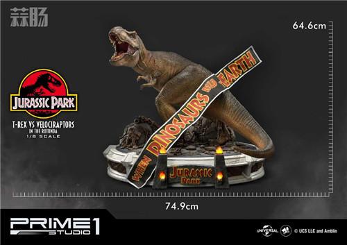 Prime 1 Studio 公布《侏罗纪公园 》霸王龙对决迅猛龙雕像 模玩 第1张