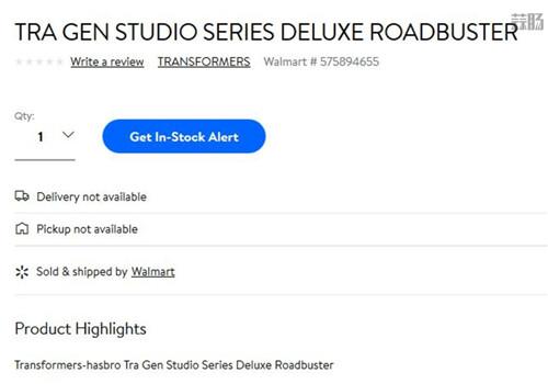 沃尔玛泄露变形金刚工作室系列新玩具包含吉普大黄蜂 变形金刚 第3张