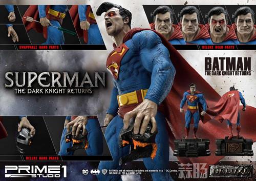 Prime 1 Studio 发布1:3《黑暗骑士归来》超人雕像 模玩 第4张