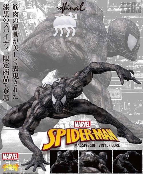 千值练SOFBINA系列再添一员——蜘蛛侠黑色战服 模玩 第1张