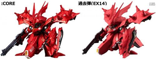 万代推出CORE系列食玩金属色RX-93II牛高达与MSN-04II夜莺 模玩 第12张