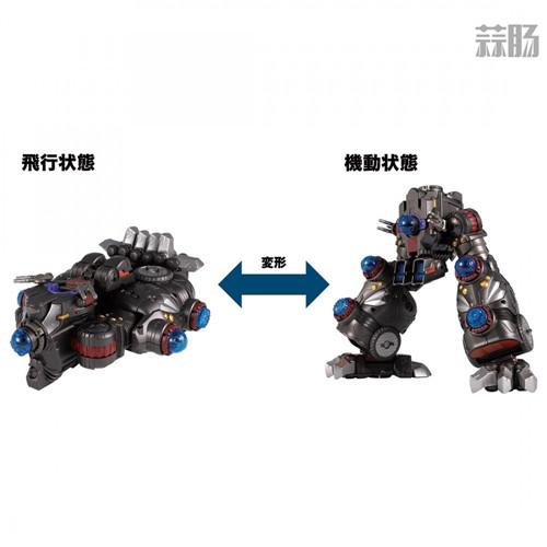 TakaraTomy更新戴亚克隆DA-50 瓦鲁达王宣传图 模玩 第7张