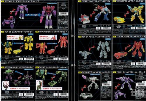Takara Tomy公开Cyberverse赛博志新玩具图疑似包括天残地缺 变形金刚 第1张