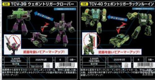 Takara Tomy公开Cyberverse赛博志新玩具图疑似包括天残地缺 变形金刚 第2张