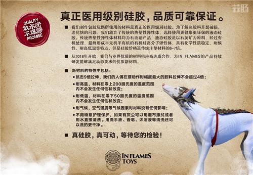 猴厂推出二郎神哮天犬套装 二郎神麾下 草头神 - 墨角&丫骨也公布官图 模玩 第3张