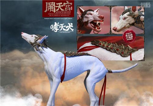 猴厂推出二郎神哮天犬套装 二郎神麾下 草头神 - 墨角&丫骨也公布官图 模玩 第2张