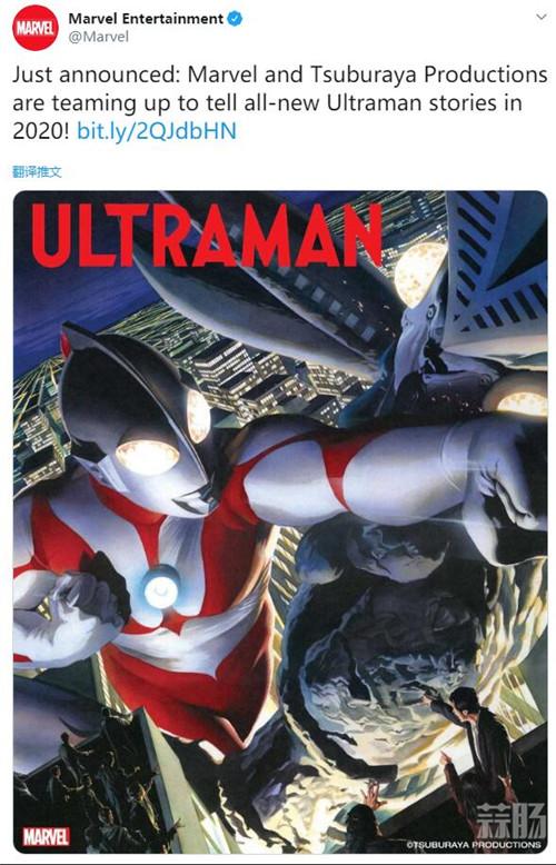 圆谷宣布联合漫威推出《奥特曼》新作漫画 动漫 第2张