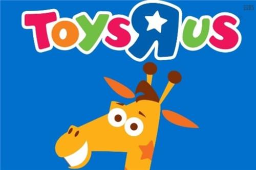 美国玩具反斗城重开店面 长颈鹿回来了 模玩 第1张