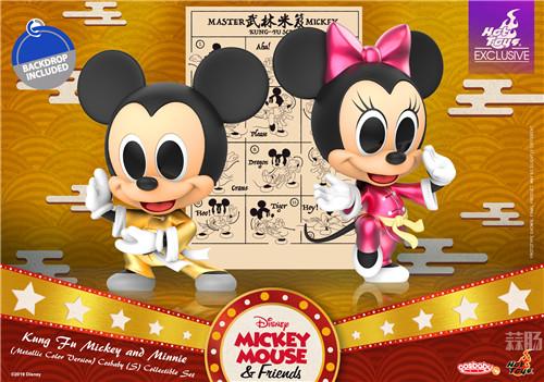Hot Toys《米奇老鼠》功夫米奇与米妮COSBABY套装 米老鼠 米妮 米奇 迪士尼 HT Hot Toys 模玩  第2张