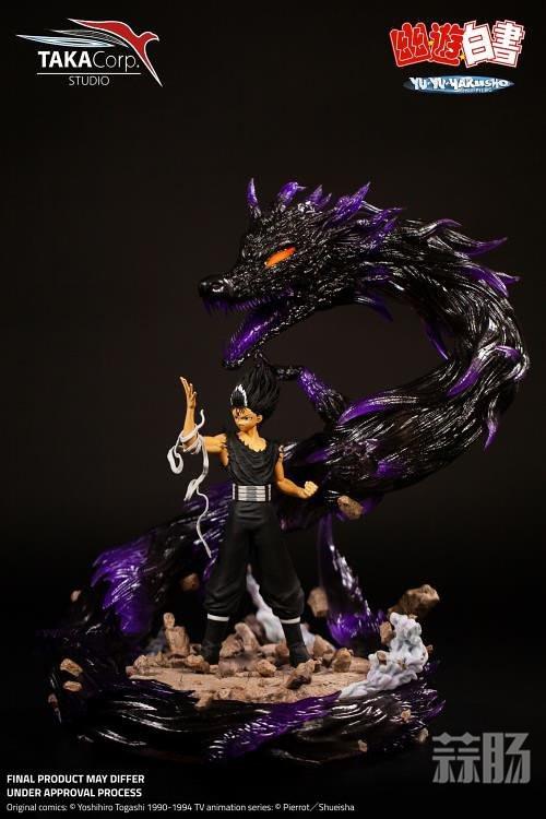 Taka Corp Studio将推出《幽游白书》四位主角系列雕像 模玩 第3张