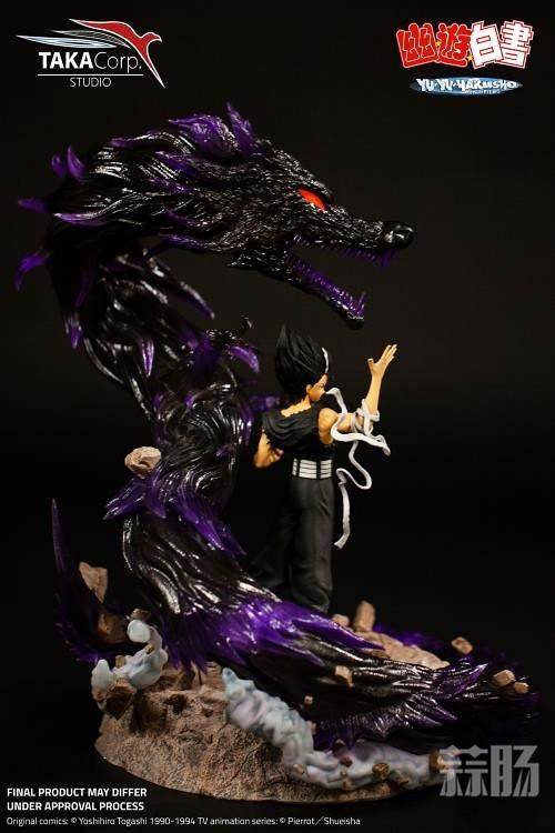 Taka Corp Studio将推出《幽游白书》四位主角系列雕像 模玩 第7张